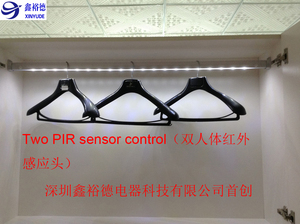 LED Wardrobe hanger rail-DC12V, PIR sensor LED light